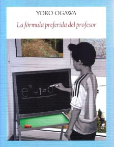La-formula-preferida-del-profesor-1-232x300.jpg
